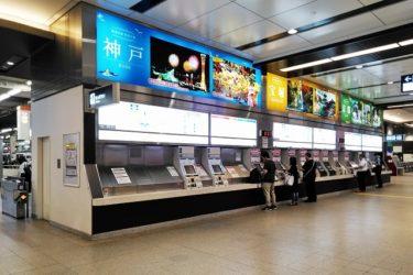 阪急梅田駅:わかりやすい構内図を作成、待ち合わせ場所4ヶ所も詳説!