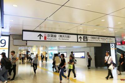 銘品館東京南口への道順