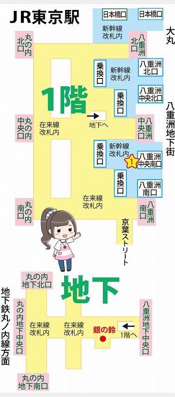 JR東京駅の土産店一覧マップ