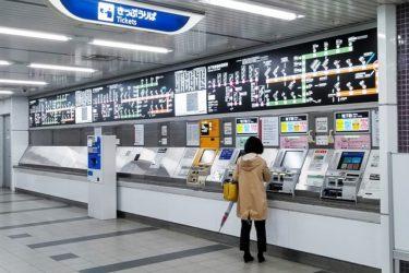 JR山科駅・京阪山科駅・地下鉄山科駅の待ち合わせ場所3ヶ所を詳説!
