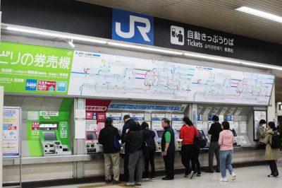 JR新今宮駅「西口」改札