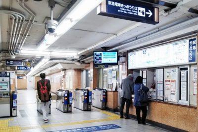 阪急烏丸駅「東改札口」