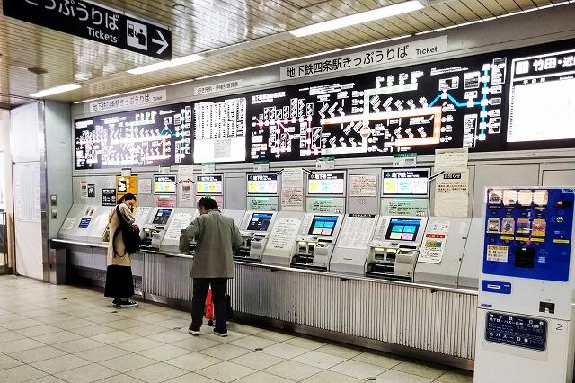 四条・烏丸駅ガイド:わかりやすい構内図、待ち合わせ場所4ヶ所マップ付き | ウェルの雑記ブログ