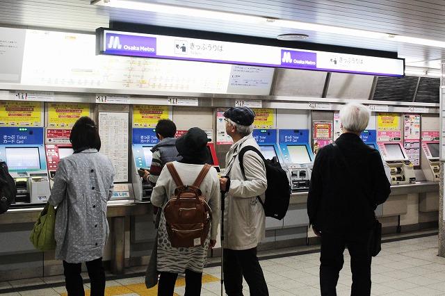 地下鉄淀屋橋駅:わかりやすい構内図を作成、待ち合わせ場所2ヶ所も詳説!