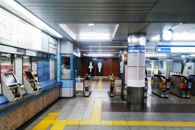 地下鉄なんば駅「南改札」