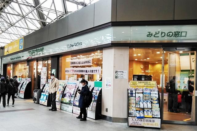 国分寺駅:待ち合わせ場所3ヶ所を調べた!