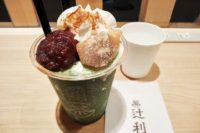 辻利・京都タワーサンド店へ行ってきた!京都駅前にある穴場のスイーツカフェ
