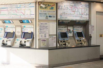 JR新今宮駅「東口」改札
