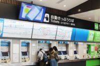 天王寺駅ガイド:わかりやすい構内図、待ち合わせ場所2ヶ所マップ付き