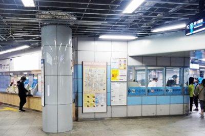 地下鉄なんば駅「北改札」