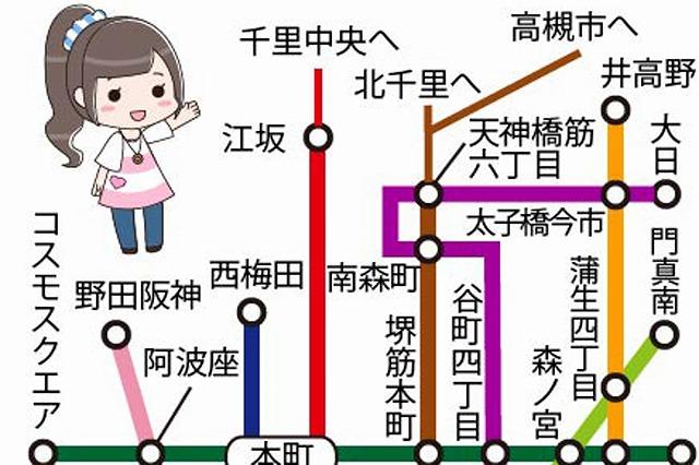 大阪市営地下鉄の駅まとめ(スマホで見やすい路線図付き)