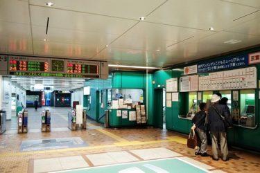 地下鉄新神戸駅:わかりやすい待ち合わせ場所を詳説!