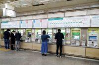 地下鉄三宮駅(西神・山手線):わかりやすい待ち合わせ場所を詳説!