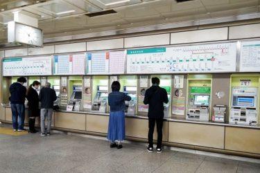 地下鉄三宮駅:わかりやすい待ち合わせ場所を詳説!