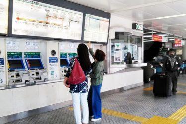 ポートライナー三宮駅:わかりやすい待ち合わせ場所を詳説!