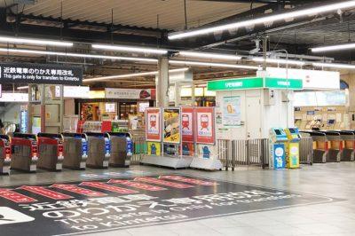 JR鶴橋駅と近鉄鶴橋駅ののりかえ口