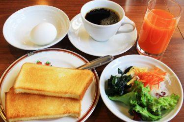 京都駅周辺の静かなカフェならここ!メルパルク京都でモーニングを食べてきた!