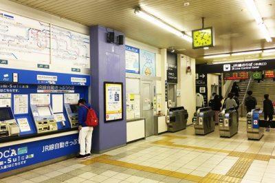 JR鶴橋駅「中央改札口」