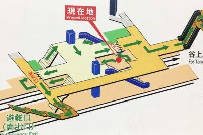 地下鉄新神戸駅(西神・山手線)の改札一覧