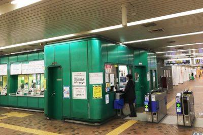 地下鉄新神戸駅(西神・山手線)「南口改札」