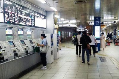 地下鉄四条駅「北改札口」