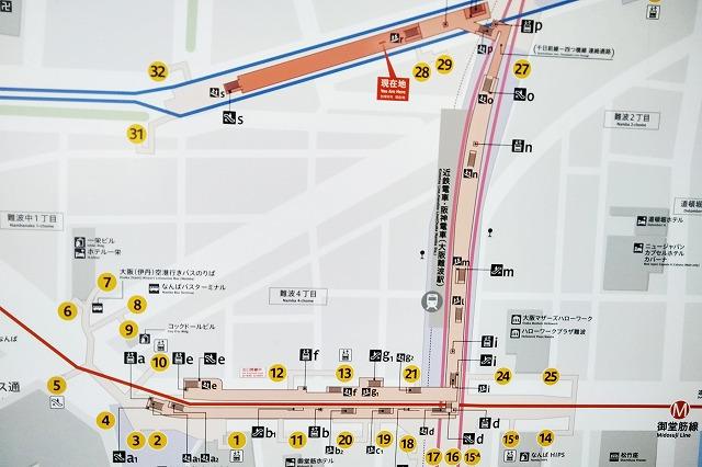 地下鉄なんば駅の構内図