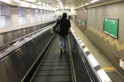 地下鉄心斎橋駅・四ツ橋駅