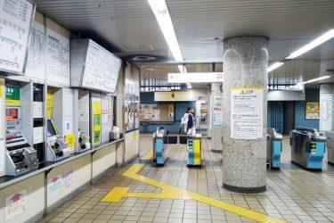 地下鉄栄駅:わかりやすい構内図を作成、待ち合わせ場所6ヶ所も詳説!