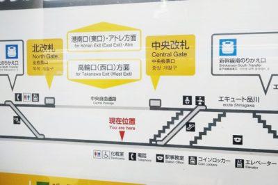JR品川駅の在来線改札一覧