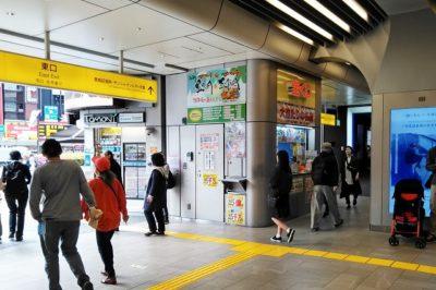 JR池袋駅「西武東口」宝くじ売り場