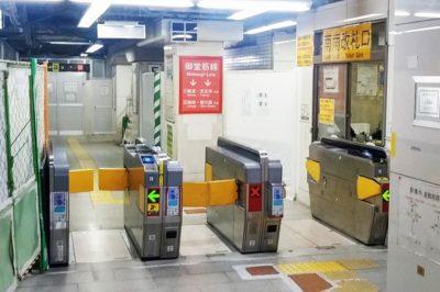 地下鉄心斎橋駅「南南改札」