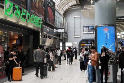 JR品川駅「北改札」横