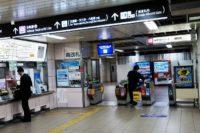 地下鉄東梅田駅(谷町線)わかりやすい構内図を作成、待ち合わせ場所3ヶ所も詳説!
