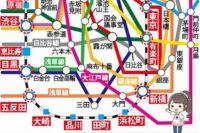 東京の地下鉄の駅まとめ