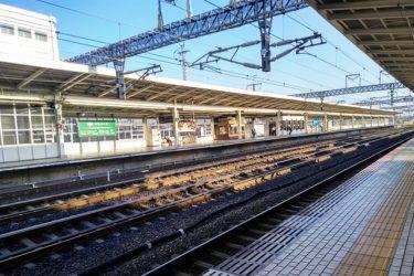 滋賀の主要駅の構内図とお土産屋マップを作成、待ち合わせ場所も詳説!
