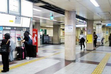 地下鉄天王寺駅(御堂筋線・谷町線)わかりやすい構内図を作成、待ち合わせ場所4ヶ所も詳説!