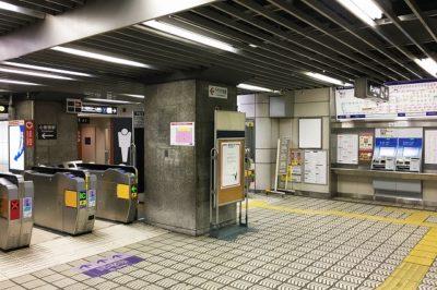 地下鉄四ツ橋駅「北改札」
