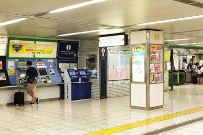 JR池袋駅「北改札」