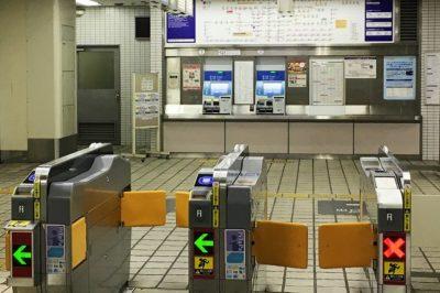 地下鉄四ツ橋駅「南改札」