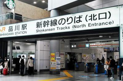 JR品川駅の新幹線「北口」改札