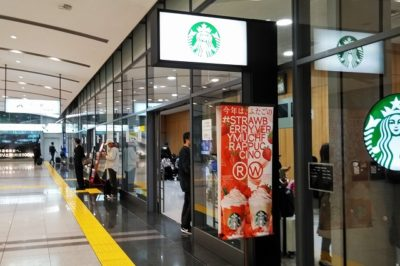 JR品川駅の新幹線「北口」付近