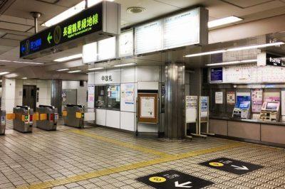 地下鉄四ツ橋駅「中改札」
