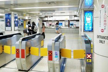 地下鉄西梅田駅(四つ橋線)わかりやすい構内図を作成、待ち合わせ場所2ヶ所も詳説!