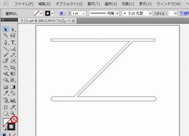 イラレでの簡易マップの作り方と、形状を合体させる方法は?
