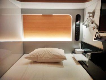名古屋のファーストキャビンへ行ってきた! 格安で宿泊できるおしゃれなカプセルホテル