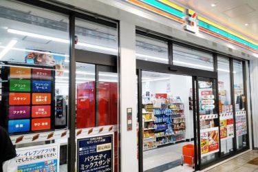 高槻駅:わかりやすい構内図を作成、待ち合わせ場所5ヶ所も詳説!