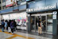 品川駅ガイド:わかりやすい構内図、待ち合わせ場所6ヶ所マップ付き