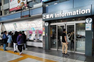 JR品川駅「中央改札」横