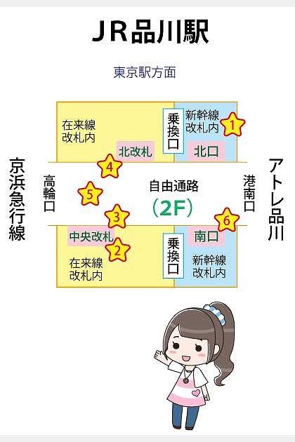 JR品川駅の構内図と待ち合わせ場所一覧マップ