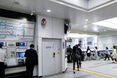 茨木駅:わかりやすい構内図を作成、待ち合わせ場所2ヶ所も詳説!